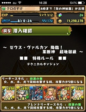 2014-06-15-15-02-56