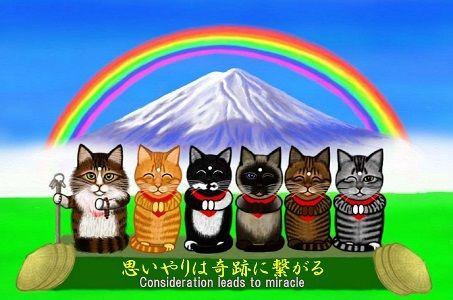 猫地蔵Tシャツ用w2