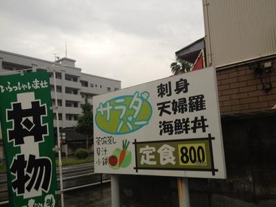 IMG_7409
