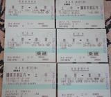 2012年11月16〜17日授賞式旅行