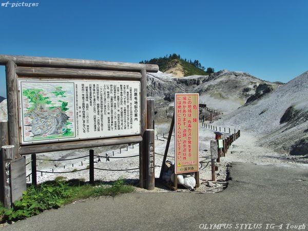 20160812_005