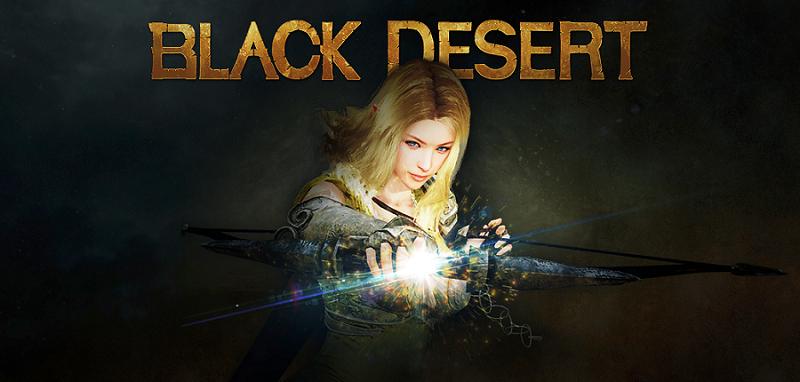 黒い砂漠攻略ブログ
