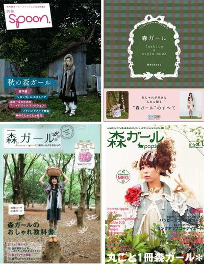 ���ο��������̺�spoon �������� fashion & style BOOK ~������줬�����ʲ�����£��ȿ�������ɤΤ��٤�~ �¥����� ��ͥ����� ���� ��������