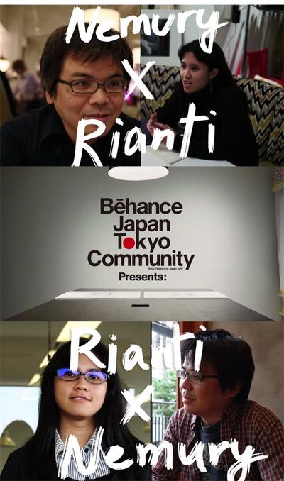Bechance Japan �ӥϥ�Nemury X Rianti, Rianti X Nemury