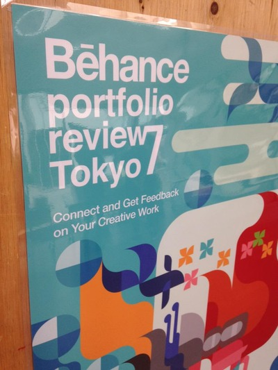 adobe Behance Japan Portfolio Reviews �ӥϥ� ���ɥӡ� @Kokeshi_design Preparing the 7th review!2