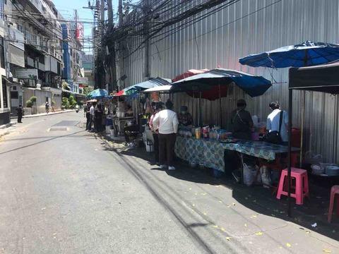 The Last Day in Bangkok