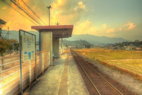 黒川駅HDR