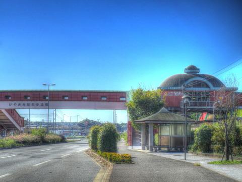 けやき台駅北側HDR