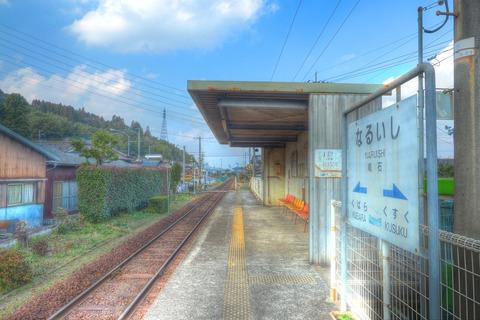 鳴石駅HDR
