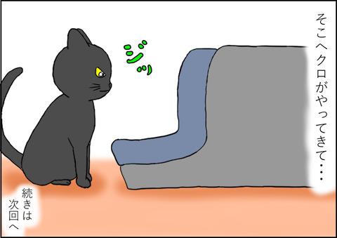 猫用ベッド1-4