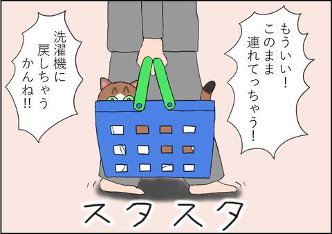 洗濯かご3