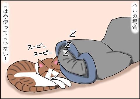 ベッドその後4