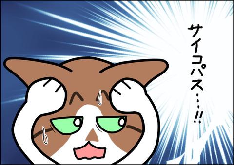 先輩風12