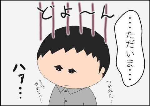 ストレス1