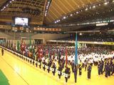全国青年大会開会式