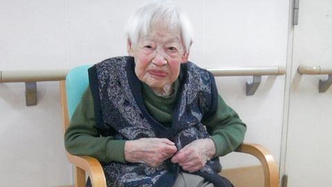Misao-Okawa-main_tcm30-373961