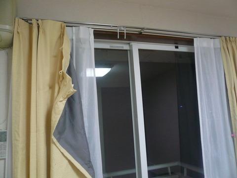 15カーテン破壊!