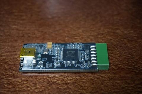 DSC00836_R