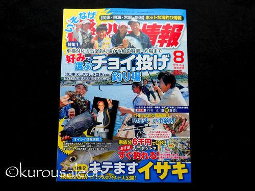 P6250001 copy