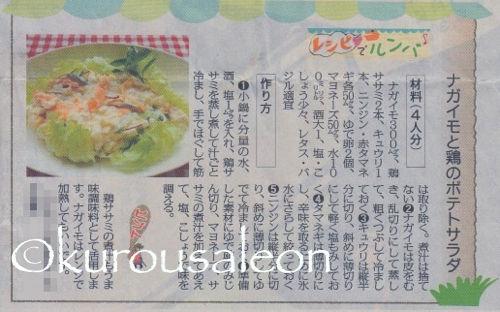 れおんくんイラスト 3 copy copy