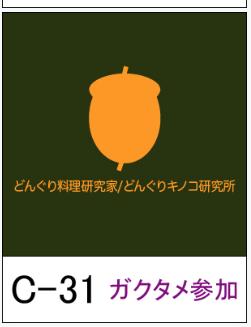 スクリーンショット 2019-06-09 22.59.42