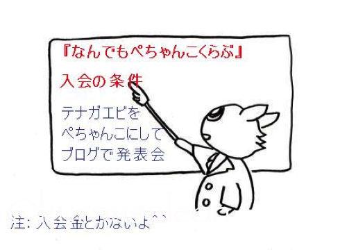 IMG - コピー - コピー (4)
