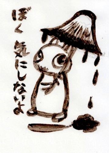 れおんくんイラスト 2 copy