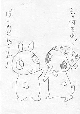 れおんイラスト 3