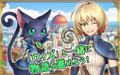 クイズrpg-魔法使いと黒猫のウィズ-04-700x437