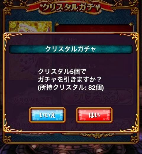 IMG_0500[1]