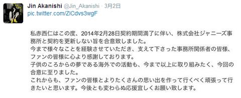Jin Akanishi  Jin_Akanishi さんはTwitterを使っています