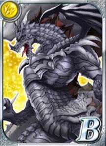 metal-dragon