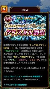 2014-10-31-16-05-26