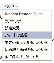 RSSその16