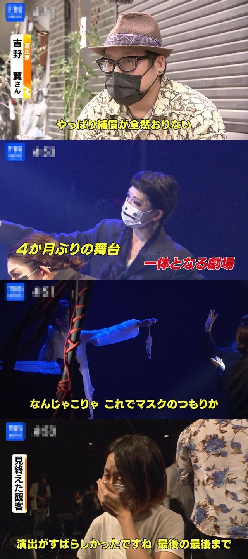 ◆悲報◆立川志らく、西田敏行に喧嘩を売る?「芸人が、お国にお金を下さいなんて、よく言えるな」