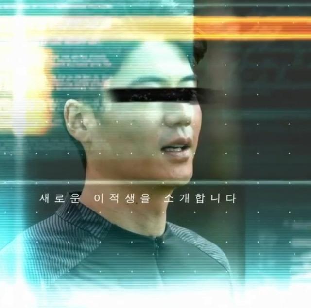 ◆悲報◆マジョルカ公式のキ・ソンヨン紹介映像で目隠し線…まるで犯罪者(´・ω・`)