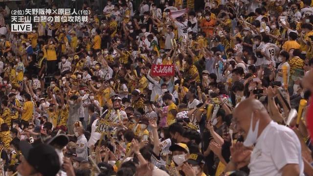 ◆超密◆阪神甲子園球場が愛知のフェス以上の超密で草