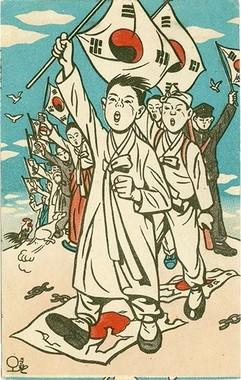 ◆悲報◆リバプールFC「日の丸踏み付け」画像問題で日本公式だけで謝罪…全く無意味だと更に炎上