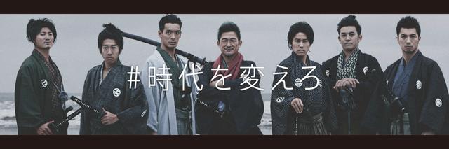 ◆DAZN◆新CMに内田篤人、槙野智章、中村憲剛、三浦カズら