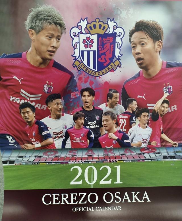 ◆悲報◆2021年セレッソ大阪カレンダー表紙のメインは柿谷曜一朗