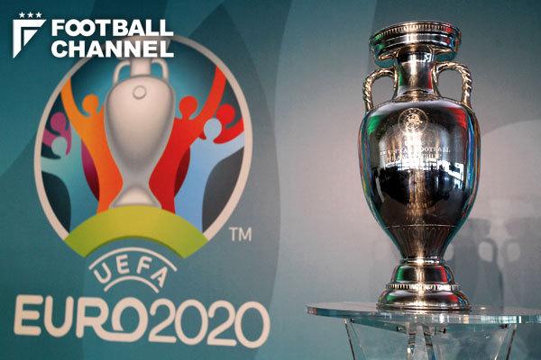 ◆EURO◆ドイツ、因縁のオランダと再び同組に。EURO2020予選抽選結果