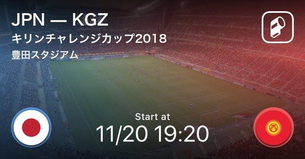 ◆親善試合◆日本×キルギス 日本後半も大迫、中島が追加点!4-0で勝利