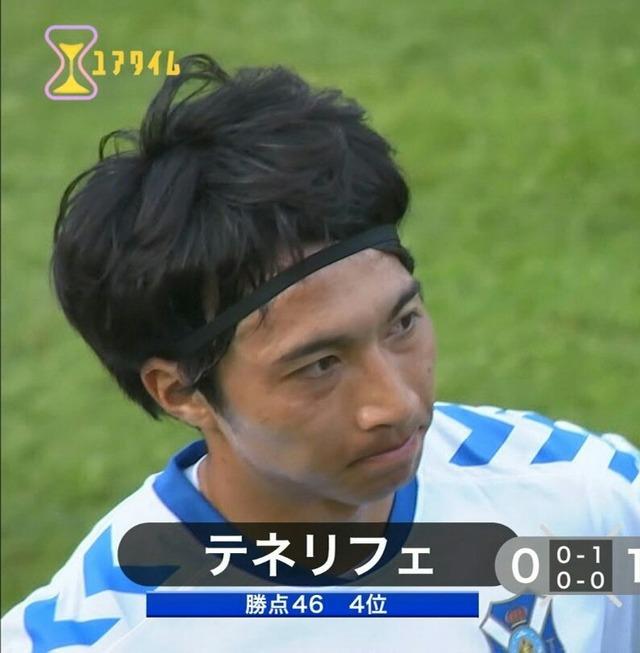◆朗報◆柴崎岳さんの素質が十分すぎると話題に!