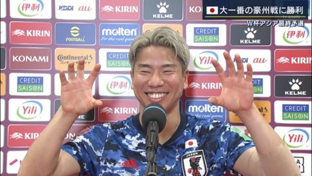 ◆悲報◆日本代表FW浅野拓磨さん、インタビューでジャガーポーズをさせられる