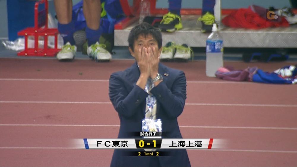 ◆ACL◆上海上港に敗戦のFC東京監督城福浩「受け入れがたい」