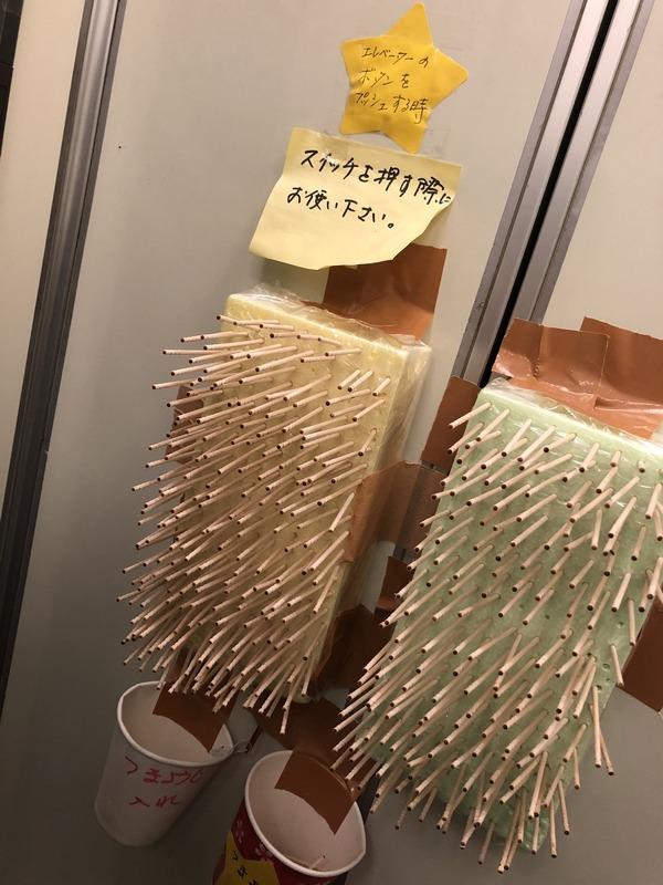 ◆画像◆エレベーターのボタンでコロナ感染!?最新の対抗策を御覧ください(´・ω・`)