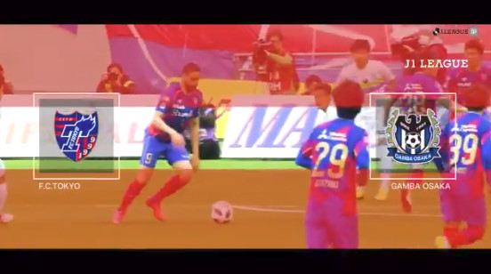 ◆J1◆5節 FC東京×G大阪 G大阪疑惑のGで追いつくもオリベイラ弾で突き放され泥沼の5戦未勝利、東京は公式戦3連勝