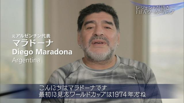 ◆朗報◆マラドーナ、ちょっとだけ普通の人に近づく