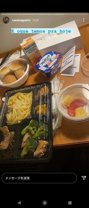 ◆画像◆新外国人収容のJリーグバブル内で配給される食事から漂うエス飯感