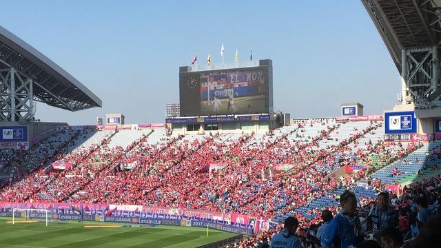 ◆ルヴァン杯◆コレオ中止の危機?C大阪側ゴール裏が川崎F側より客入りが悪すぎると話題に!